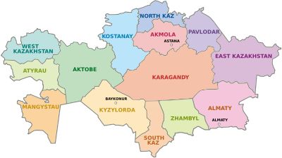 Provincias Kazajstán